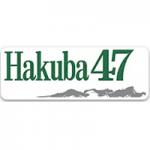 Hakuba 47