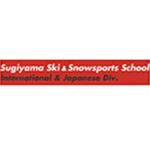 Sugiyama Ski School